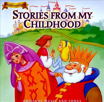 O Carte pe Zi: Stories from my childhood